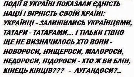 """""""Я присоединяюсь к Савику и считаю, что это абсолютно правильное решение"""", - гендиректор 3s.tv Елизаров объявил голодовку вслед за Шустером - Цензор.НЕТ 4046"""