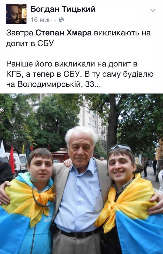 Экс-регионал Иванющенко находится не только во всеукраинском, но и в международном розыске Интерпола, - Горбатюк - Цензор.НЕТ 7324