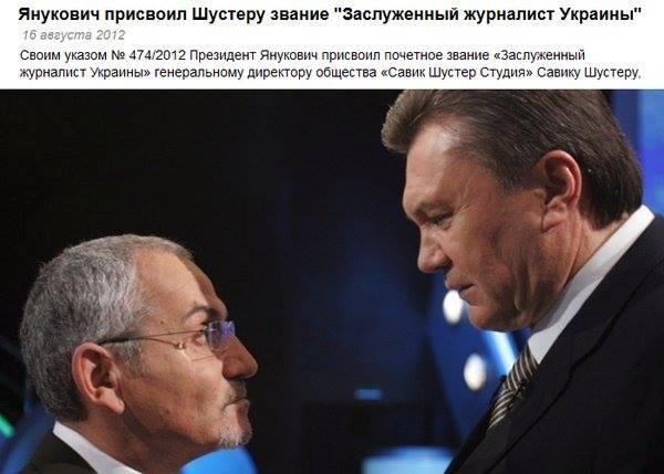 Ограничивать информацию в наше время лишено практического смысла, - Саакашвили о ситуации с Шустером - Цензор.НЕТ 259