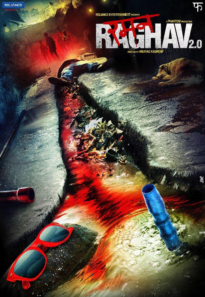 Teaser Poster of Raman Raghav 2.0 directed by Anurag Kashyap