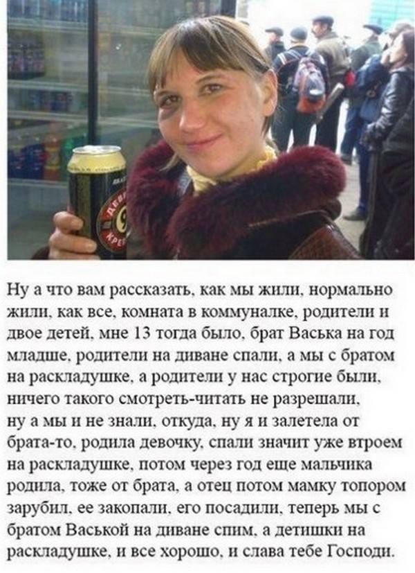 """""""Не только до Пасхи, но и до конца мая Савченко, скорее всего, не освободят"""", - Фейгин - Цензор.НЕТ 4509"""