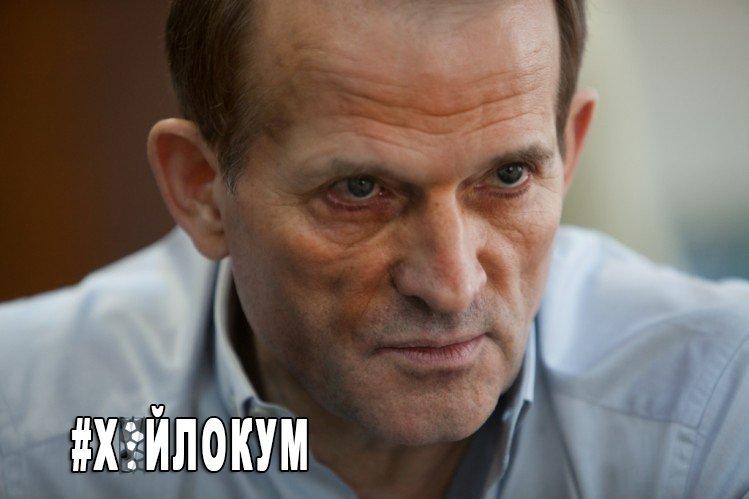 Парубий о причастности Медведчука к финансированию террористов на Донбассе: Я получил эту информацию от боевиков - Цензор.НЕТ 9357
