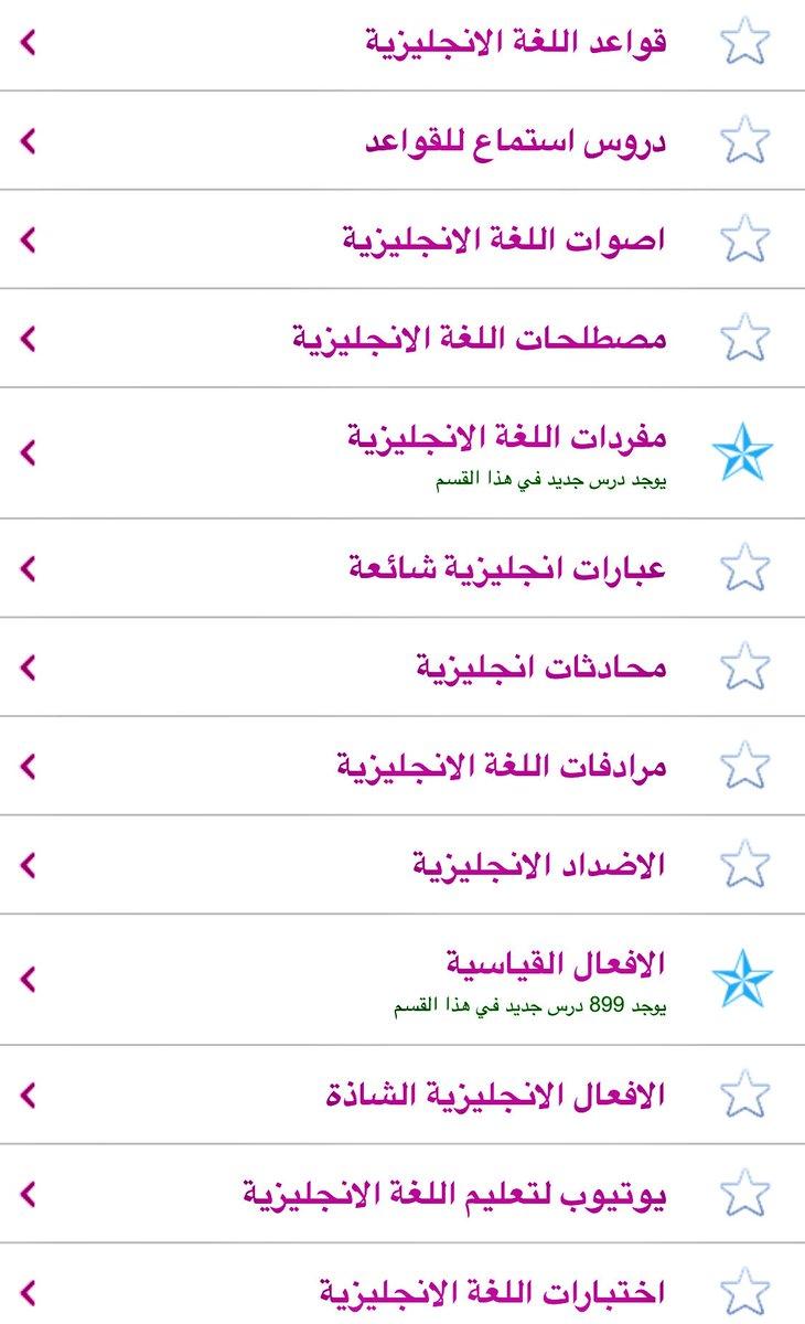 fe13e0cfaad33 وافي عبد الله on Twitter