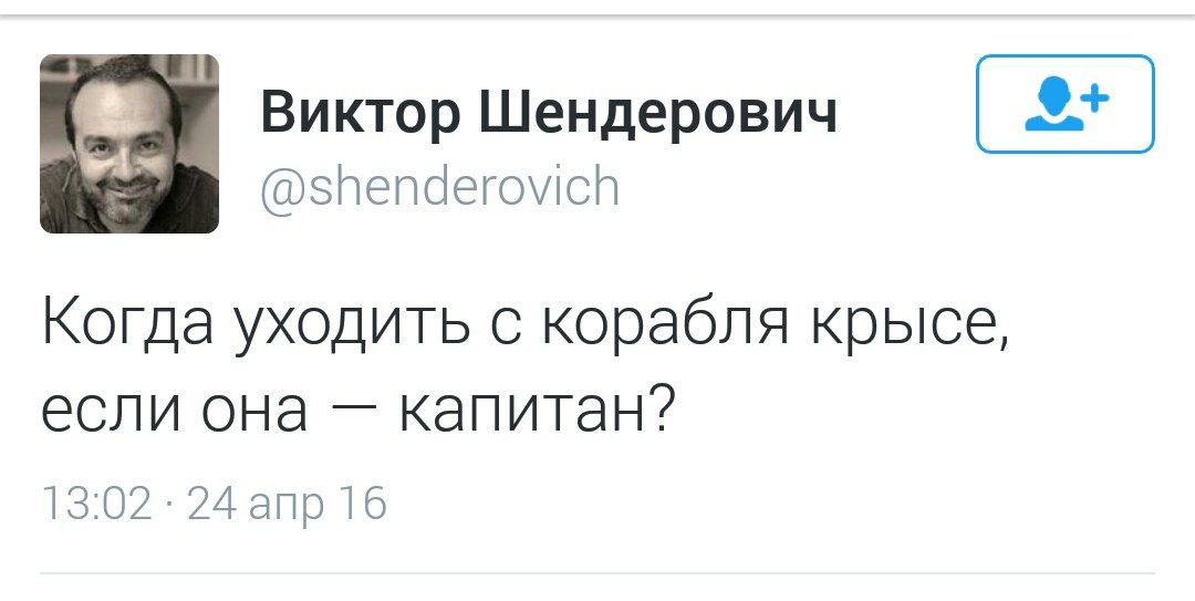 Россия вернулась к имперской политике, - Дуда - Цензор.НЕТ 9437