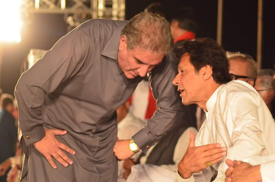 Beautiful picture... 😍 @SMQureshiPTI @ImranKhanPTI ..   Pc: @aqibmughal89 .. https://t.co/nynSn0uNPg