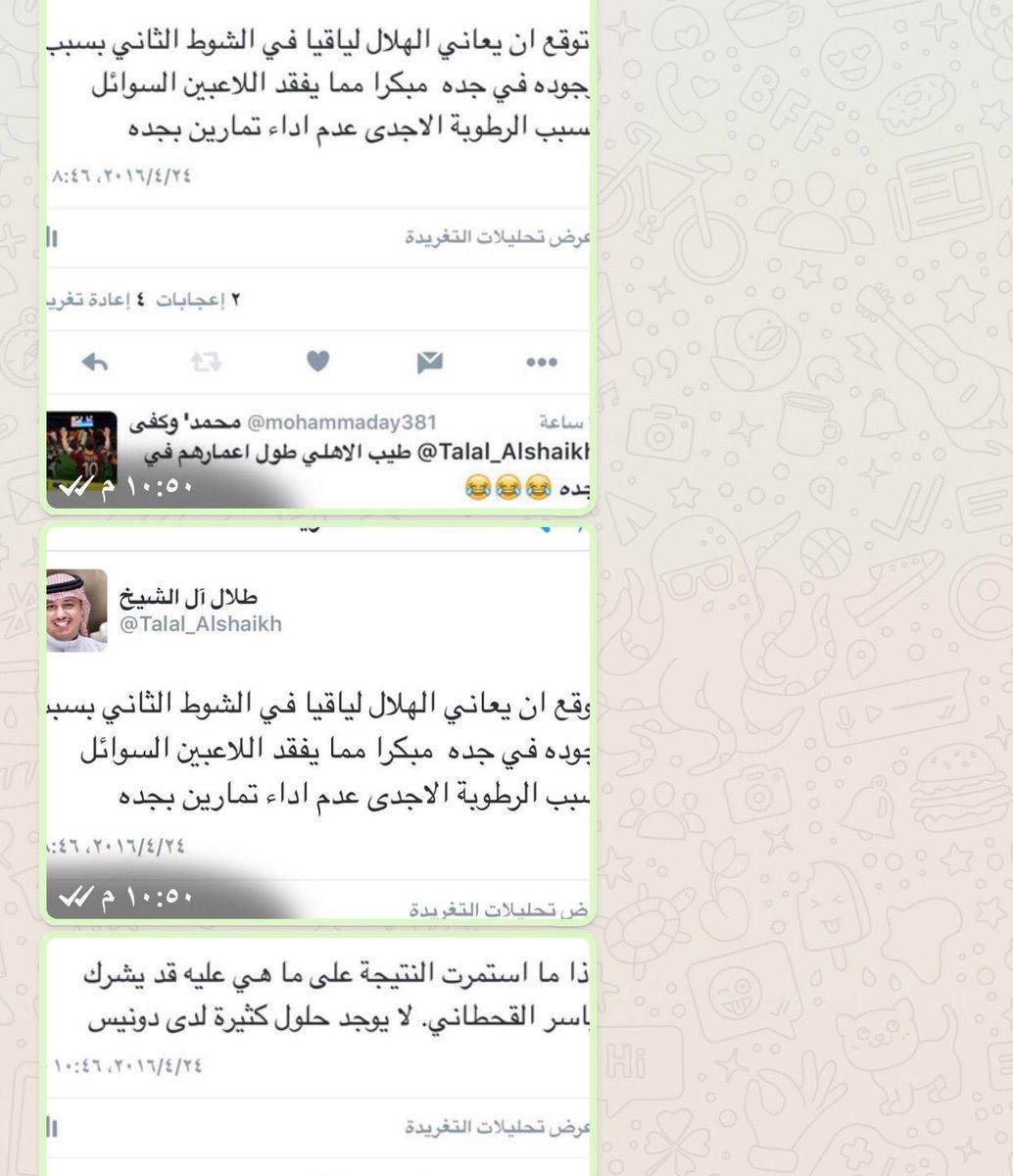 الف مبروك لادارة ولاعبي وجمهور الاهلي ال...