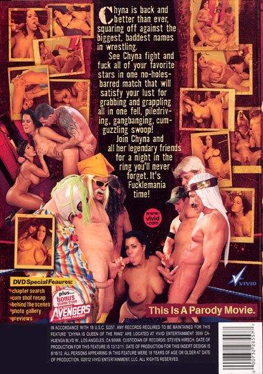 порно фильм королева ринга