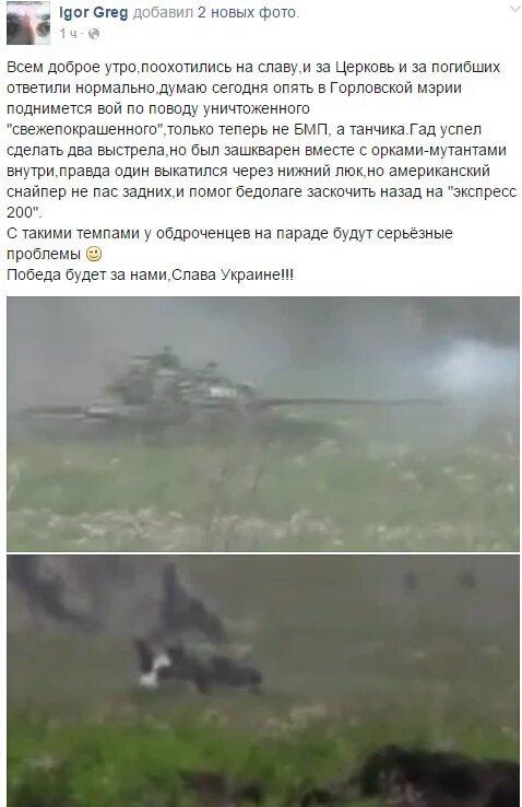 За минувшие сутки погибших нет, ранены трое украинских воинов, - спикер АТО - Цензор.НЕТ 5899