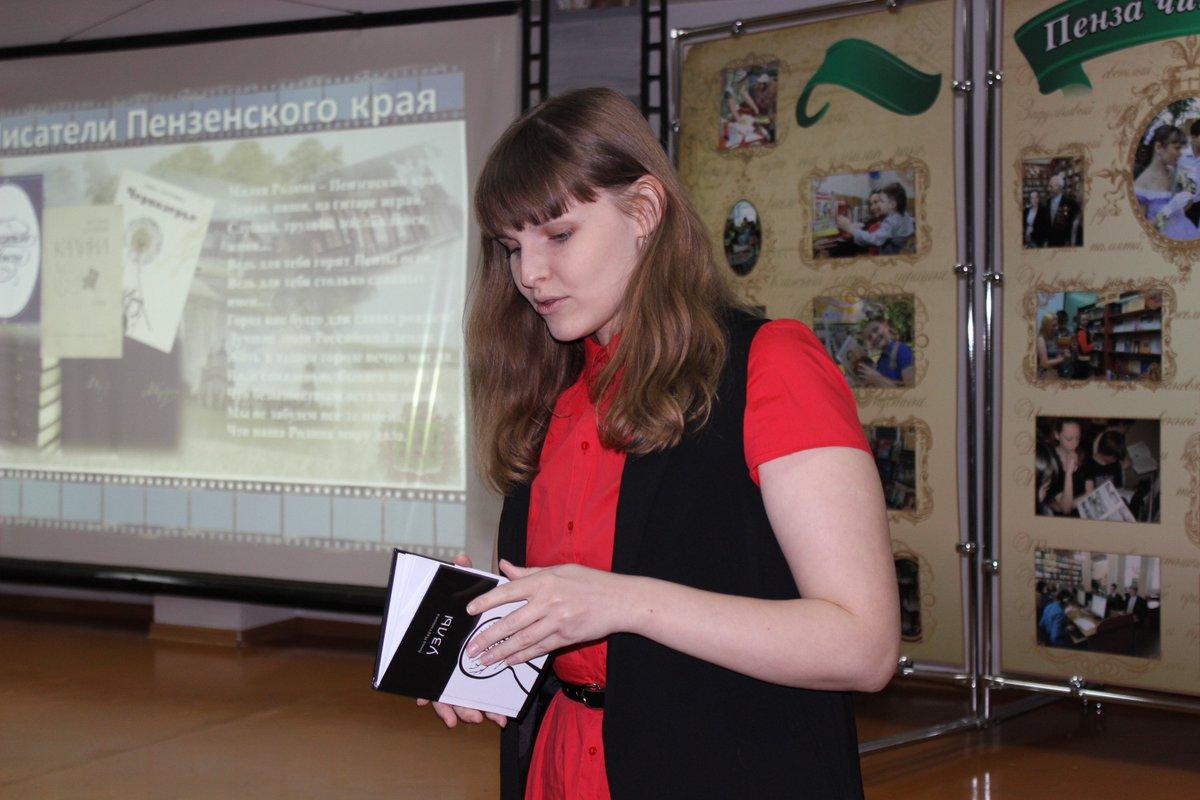 Презентация анна герман