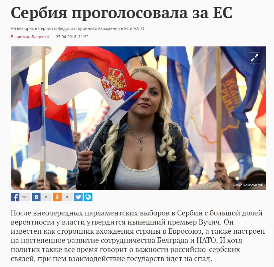 Нидерланды хотят как можно скорее внести в Совет ЕС предложение о безвизовом режиме с Украиной, - посол Питер де Гойер - Цензор.НЕТ 1717