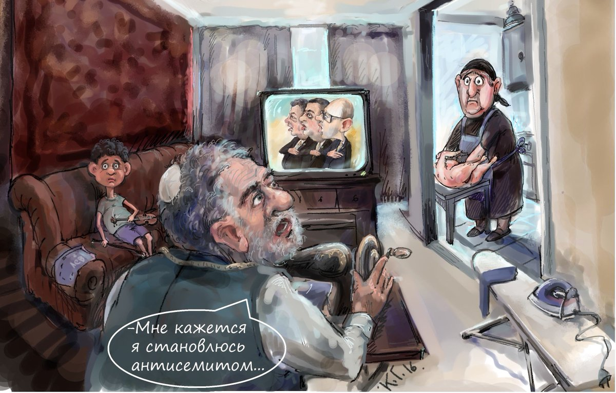 Розенко анонсировал новые подходы к соцзащите чернобыльцев: Основа изменений - монетизация льгот - Цензор.НЕТ 7539