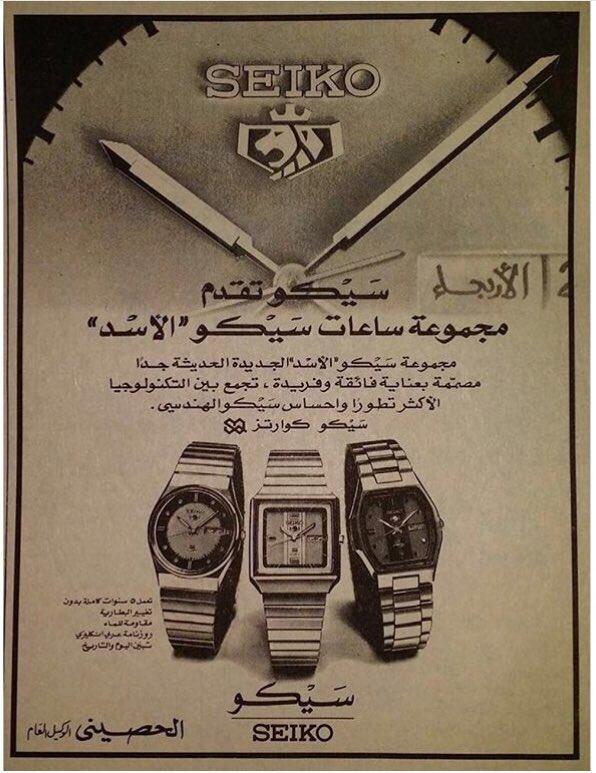 b0f817893 OldAds اعلانات قديمة on Twitter: