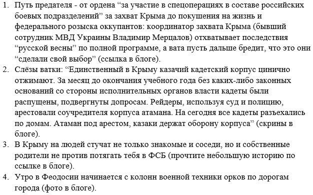 """Оккупационные власти Севастополя обещают """"спасти"""" крымчан от геев - Цензор.НЕТ 9573"""