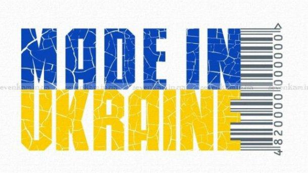 Только за первый квартал этого года экспорт украинской аграрной продукции в Евросоюз вырос на 15,3%. https://t.co/gdobJO4t2Y