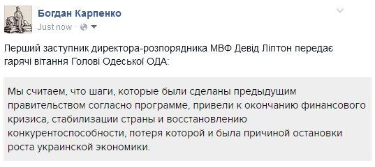 Порошенко ввел в состав Нацсовета реформ Ковальчука, Миклоша и Бальцеровича - Цензор.НЕТ 7589