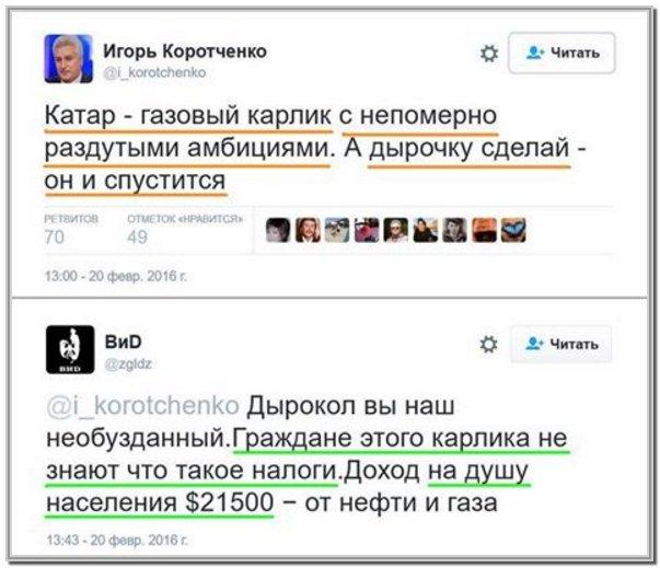 Путин рассматривает НАТО и ЕС как угрозу российской власти, - Обама - Цензор.НЕТ 2508