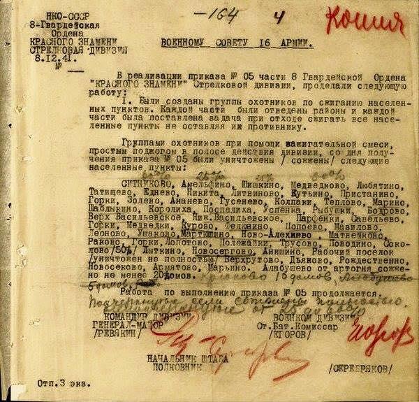 """Миссия ОБСЕ установит наблюдательные пункты по обе стороны КПВВ """"Станица Луганская"""", - Тука - Цензор.НЕТ 1542"""