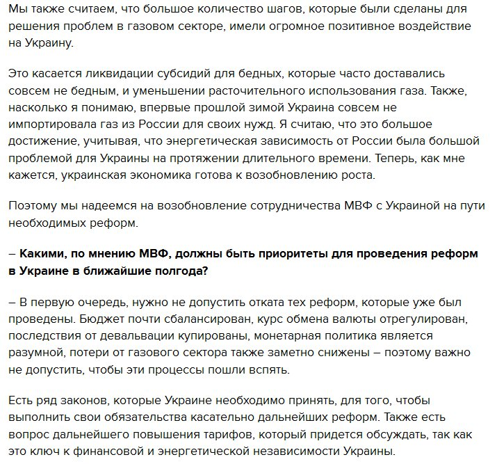Порошенко ввел в состав Нацсовета реформ Ковальчука, Миклоша и Бальцеровича - Цензор.НЕТ 3288