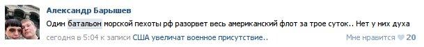 """""""Мы обсуждали политическую ситуацию и приоритеты для нового правительства и парламента"""", - Гопко о встрече депутатов с Нуланд - Цензор.НЕТ 7517"""
