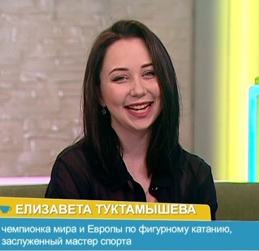 Елизавета Туктамышева - 3 - Страница 2 Cg6o6VyU0AICGFU