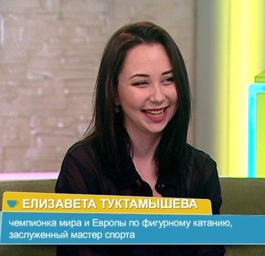 Елизавета Туктамышева - 3 - Страница 2 Cg6o6YGUUAA96GL