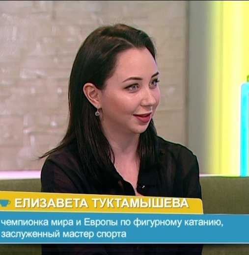 Елизавета Туктамышева - 3 - Страница 2 Cg6qYcHU8AEwT1K