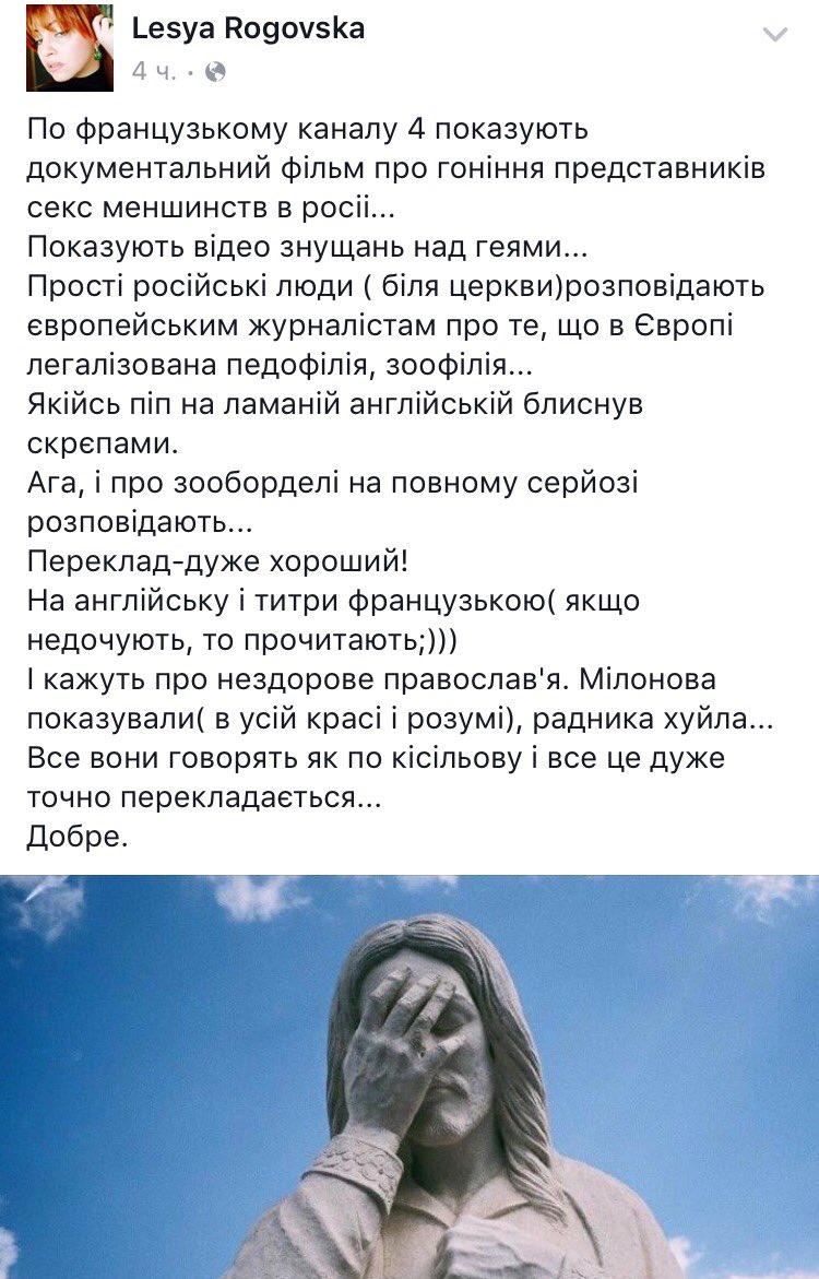 Через 2 недели будет подготовлен законопроект по защите книжного рынка от российских изданий антиукраинского содержания, - Кириленко - Цензор.НЕТ 9288