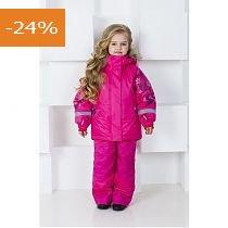 зимний костюм для девочки где выбрать в интернет магазине екатеринбург