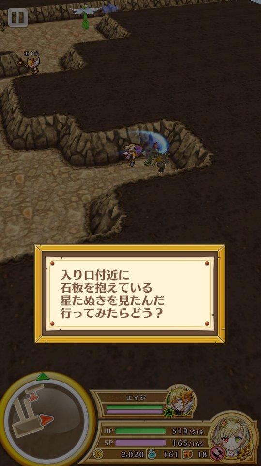 【白猫】ヴァリアントイベントに隠された「石碑の欠片」入手方法まとめ!クエスト一周で終わらせたい人は先に確認しよう!【プロジェクト】