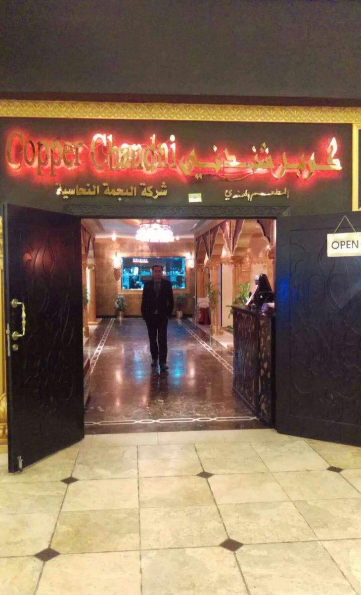 مطاعم الرياض Twitterren من سنابتشات مطاعم الرياض Riyadhfo المطعم الهندي كوبر شندني