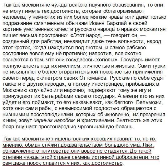 Путин рассматривает НАТО и ЕС как угрозу российской власти, - Обама - Цензор.НЕТ 806