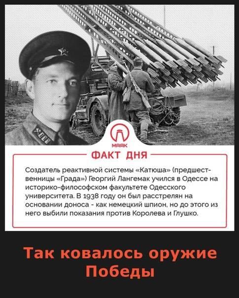 Сегодня в районе Куликова поля в Одессе будет ограничено движение транспорта - Цензор.НЕТ 2960