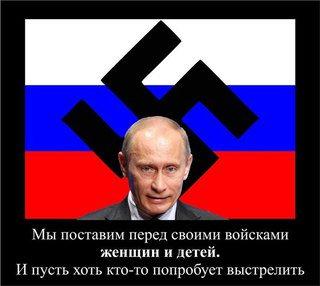 Участников пикетов в поддержку Сенцова и Балуха задержали в Москве - Цензор.НЕТ 4460
