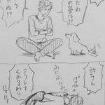 【漫画】犬大好きお兄さんの愛情表現が腹筋崩壊レベル!