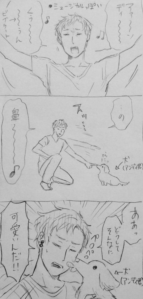 【漫画】犬大好きお兄さんの愛情表現が腹筋崩壊レベルwwwww