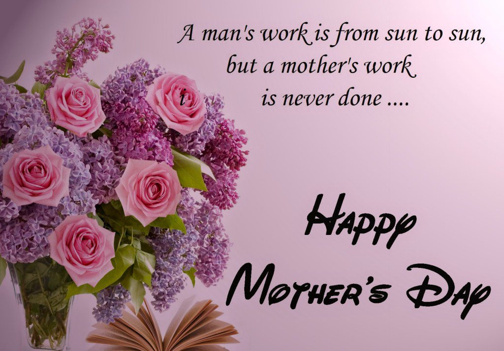 Khushi On Twitter Happy Mothers Day Animated Wallpaper Shayari