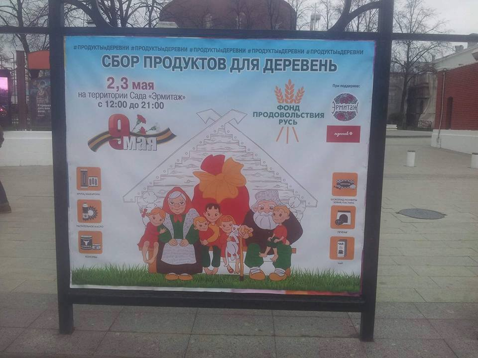 Жительница Екатеринбурга Вологженинова отработает 320 часов за информирование в соцсетях о конфликте на Донбассе - Цензор.НЕТ 6719
