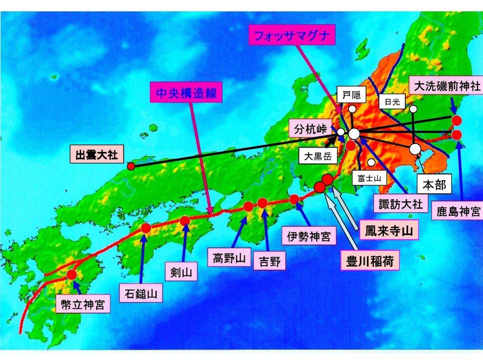 @subaru2012 中央構造線上の神社 https://t.co/vZqbEzMcWF