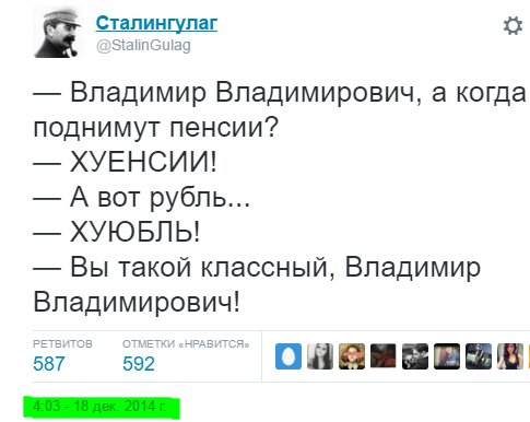 Нацгвардия РФ создана для особого контроля за оборотом оружия в стране, - Путин - Цензор.НЕТ 5332