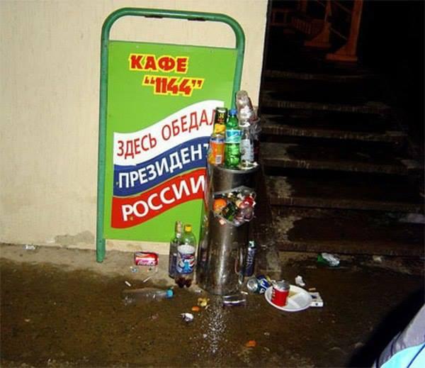 Суд в деле ГРУшников Ерофеева и Александрова продолжится дебатами в пятницу, 15 апреля - Цензор.НЕТ 178
