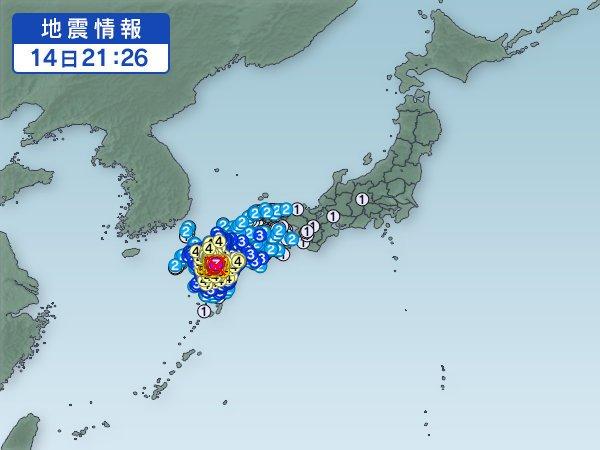 Le Japon au jour le jour - Page 3 CgARIp8WEAAf4vU