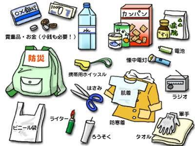 九州は地震が少なくて慣れないので怖くてビビりますが、まずは出来る事を。  靴と懐中電灯を布団の近くに置いて寝るのをおすすめします。 https://t.co/24MuwDX1oP