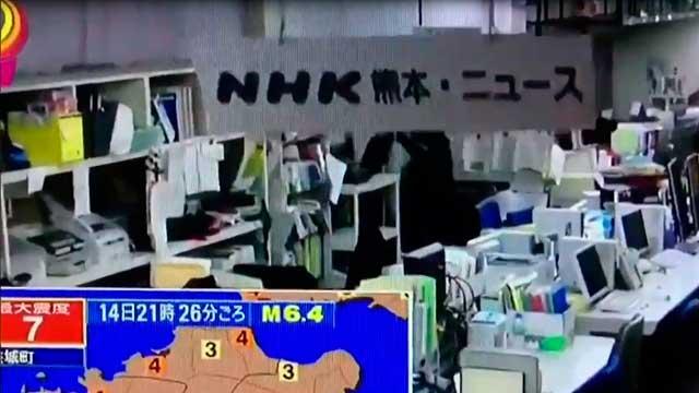 Terremoti Oggi nel Mondo: forti scosse in Giappone, Vanuatu e Cile