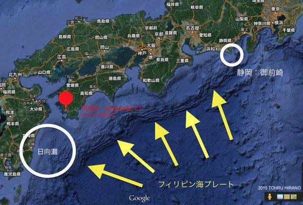 大きな余震の回数が短時間に異常に多い これは「南海トラフ巨大地震」の警戒をした方が良いね。  南海トラフ地震の前兆は、海溝部のプレートが潜り込むことで、内陸部で大きな地震が起ると言われてるので、震源の深さは浅いけど、数ヶ月は厳重警戒 https://t.co/C45NmAS3LL
