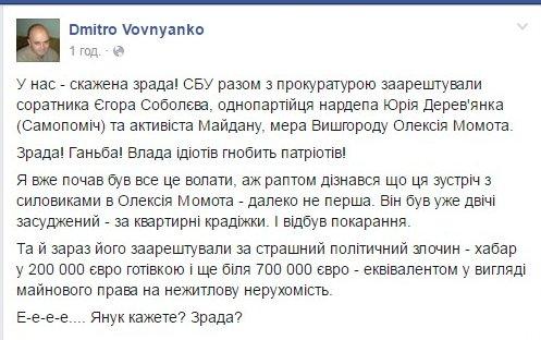 Зарплата главы Минобороны Полторака за март составила более 29 тыс.грн - Цензор.НЕТ 2287