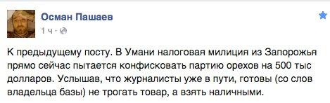 Я буду продолжать налоговую реформу, начатую Яресько, - глава Минфина Данилюк - Цензор.НЕТ 4561