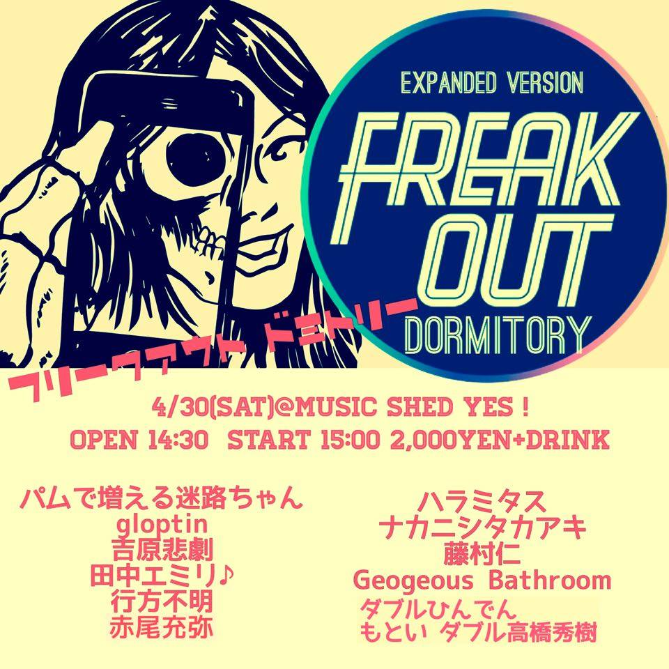 [FREAK OUT DORMITORY] (フリークアウト・ドーミトリ) at music shed YES!
