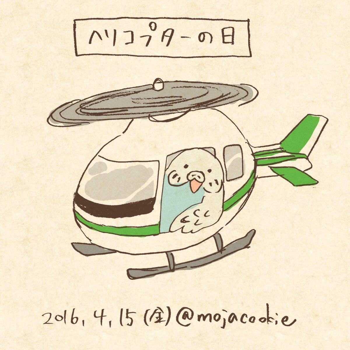 """もじゃクッキー on Twitter: """"20..."""