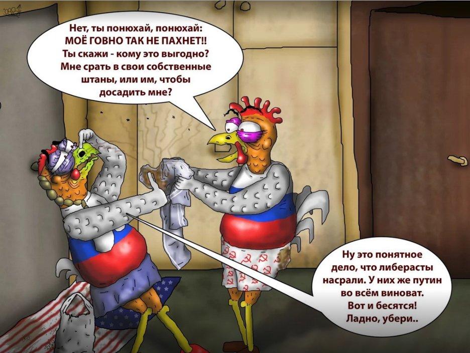 """Вопросы к Путину во время """"Прямой линии"""" не были заранее срежиссированы, - Песков - Цензор.НЕТ 6291"""