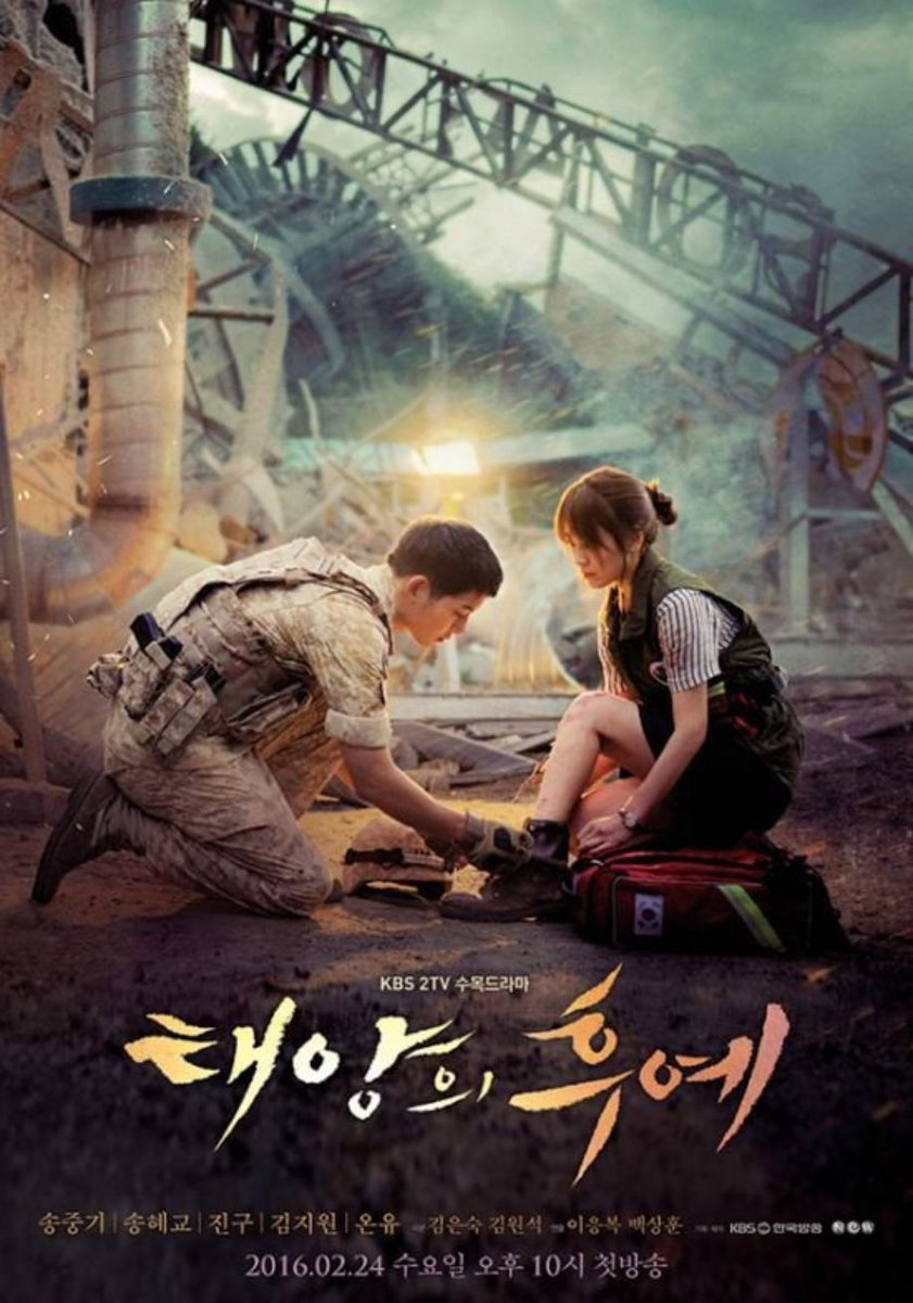 Image result for descendants of the sun ost list
